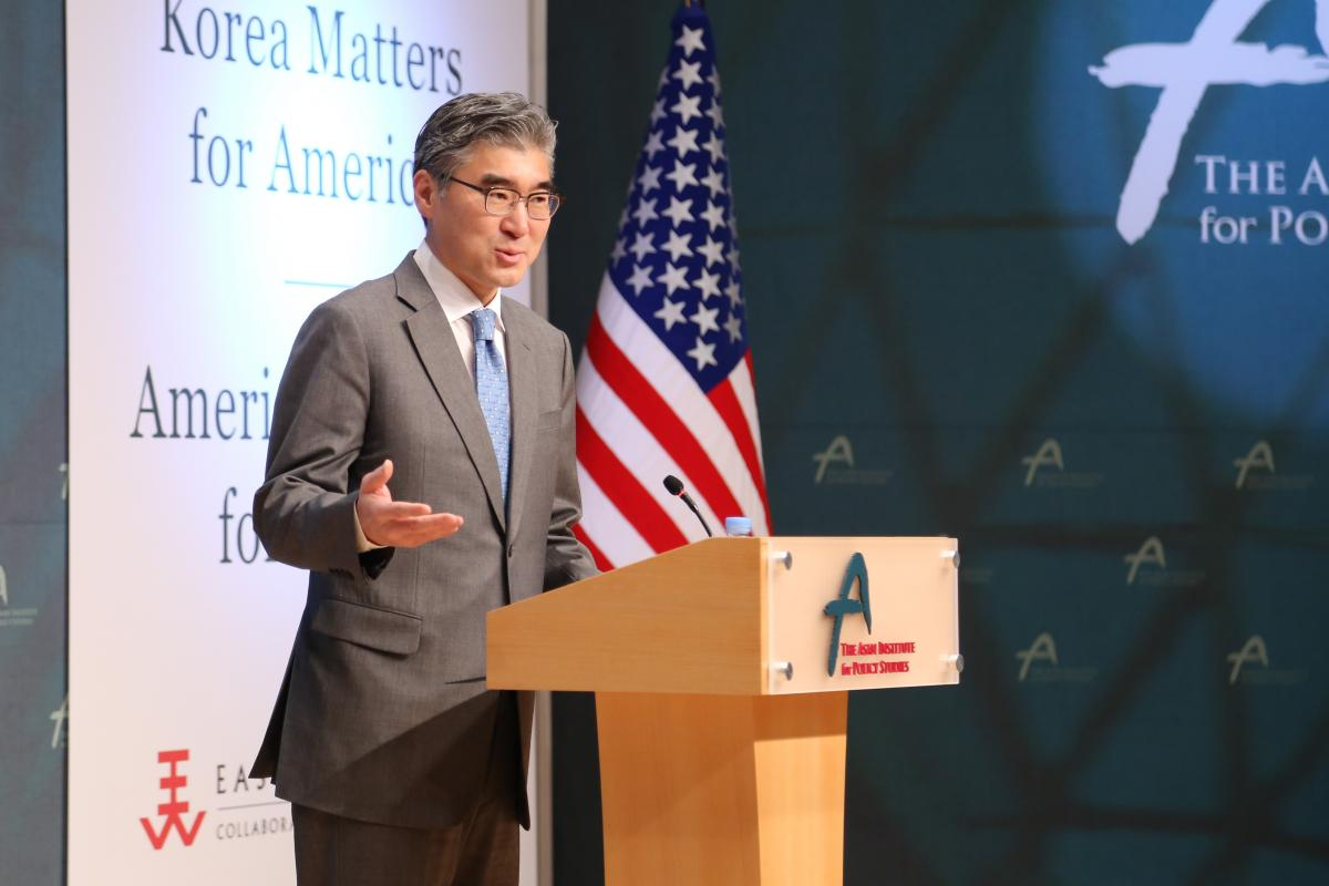 US Ambassador Sung Kim gives remarks at the launch of Korea Matters in Seoul on March 19. Image: Asan Institute for Policy Studies.