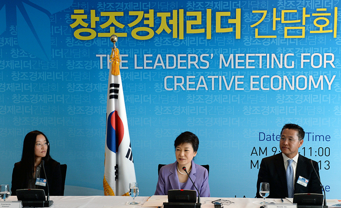 President Park attends a Leader's Meeting for Creative Economy in Los Angeles, May 9, 2013. Image: Cheong Wa Dae