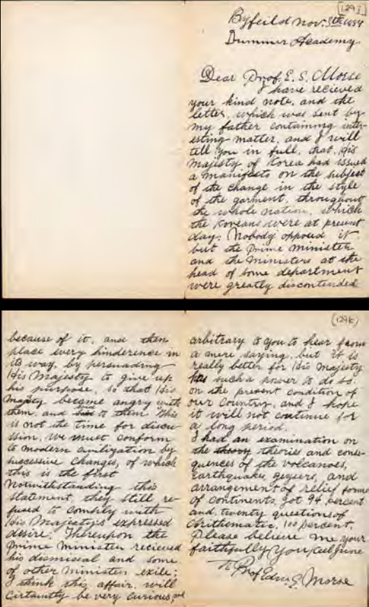 Yu Kil-chun's letter to Edward Morse when he was in Dummer Academy. Image: The Peabody Essex Museum.