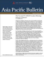 Asia Pacific Bulletin: The Second US-ASEAN Leaders Meeting: Pitstop or Plateau? (Click for PDF)