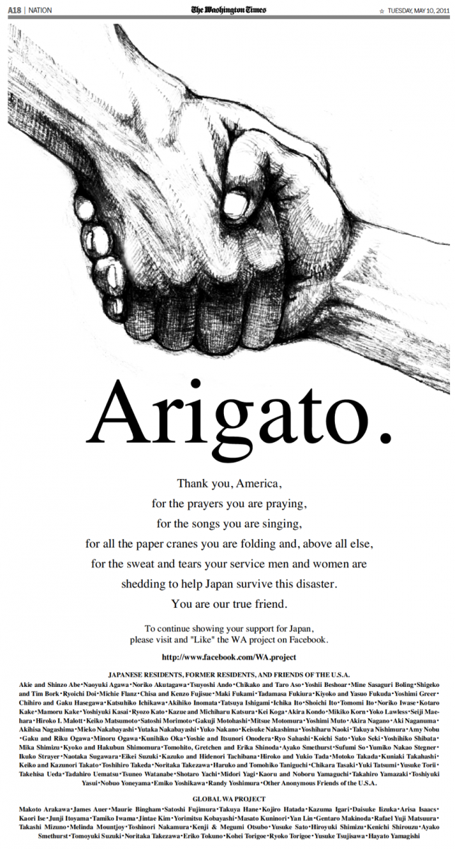 """Arigato America,"" a full-page ad that ran in The Washington Times on March 11, 2011, thanking the American people for their help and friendship. Image by: Global Wa Project, and the Center for Professional Exchange"