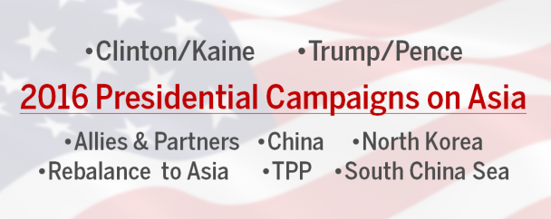 Banner for 2016 Candidates Tracker. Image: East-West Center in Washington