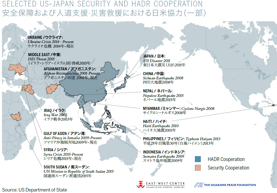US And Japan In Global Partnership Asia Matters For America By - World map us and japan