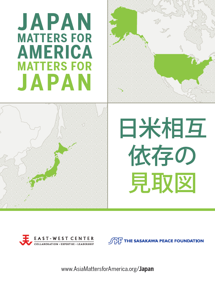 Cover Image for Japan Matters for America Booklet