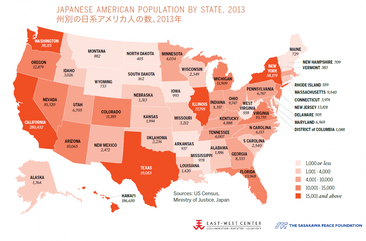Japanese Americans Asia Matters For America By The EastWest Center - Japan us map
