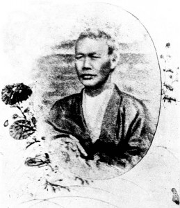 Lithograph image of Manjiro, first Japanese national to come to the US. Image Source: Massachusetts Institute of Technology, Visualizing Cultures