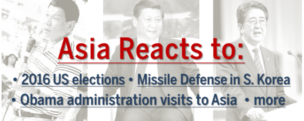 Banner image for the Asia Reacts to... series. Image: East-West Center in Washington.
