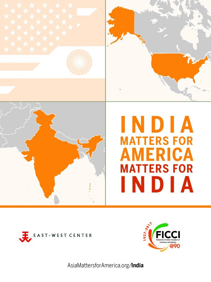 India Matters 2017 Cover