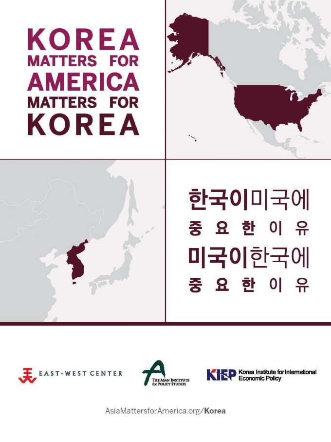 Korea Matters 2018 Cover