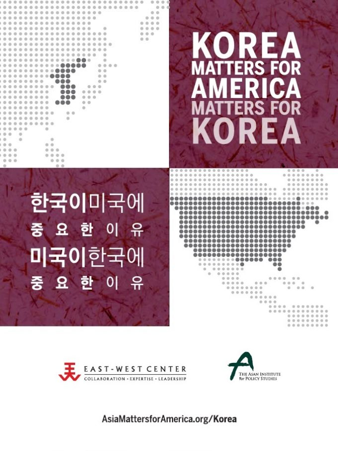 Korea Matters 2013 Cover